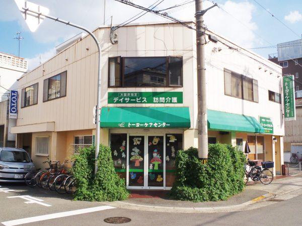 株式会社トーヨーケアセンター大阪